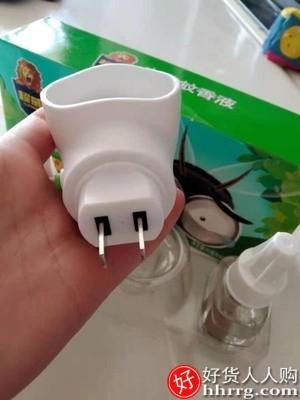 interlace,1# - 超威电热蚊香液,家用插电式驱蚊器灭蚊水非无味婴儿孕妇补充套装