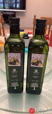 interlace,1# - 西奥图橄榄油,西班牙进口橄榄油食用油750mlx2瓶装