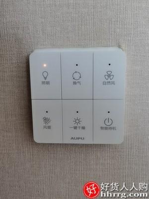 interlace,1# - 奥普浴霸灯集成吊顶排气扇,照明一体暖风机浴室卫生间取暖风暖浴霸