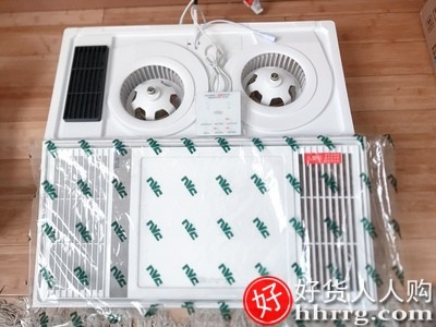 interlace,1# - 雷士照明风暖浴霸灯,取暖集成吊顶排气扇照明一体卫生间浴室暖风机