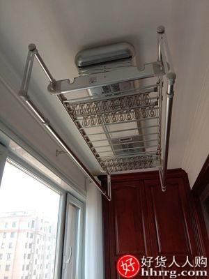 interlace,1# - 金贵夫人电动晾衣架,家用伸缩晒衣杆智能遥控阳台自动升降晾衣机