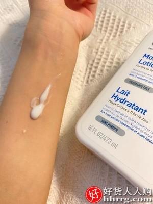 interlace,1# - 适乐肤CeraVe C乳全天候补水保湿适乐肤身体乳,神经酰胺修护