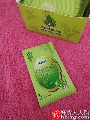 interlace,1# - 可爱多独立包装湿巾绿茶湿纸巾,单片装小包便携随身50片去油擦脸
