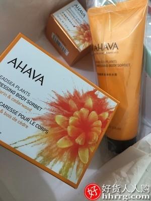 interlace,1# - AHAVA以色列死海植萃补水膏,大黄瓶身体乳保湿滋润修护滋养