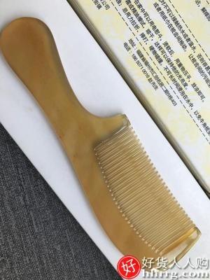 interlace,1# - 老黄牛角梳子,大号天然正品正宗女士家用脱发檀木梳