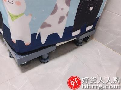 interlace,1# - 洗衣机底座托架,移动万向轮置物支架通用滚筒冰箱垫高波轮架子脚架