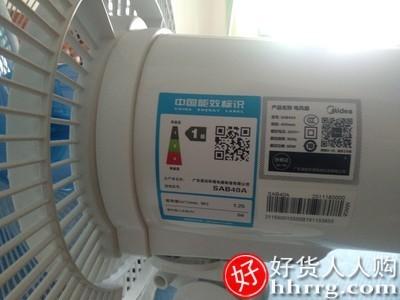 interlace,1# - 美的电风扇落地扇,家用立式强力静音节能广角摇头台式电扇FS40-18C