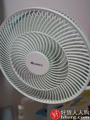 interlace,1# - 格力电风扇家用落地扇,机械7扇叶大风量立式摇头静音风扇