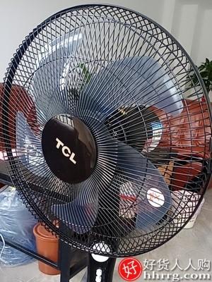 interlace,1# - TCL电风扇落地扇,家用静音摇头机械定时台式立式工业电扇