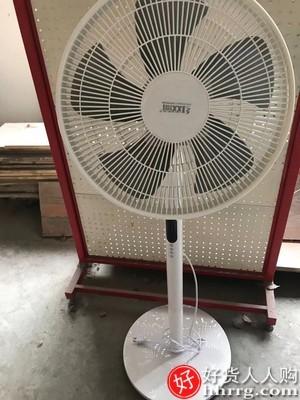 interlace,1# - 红双喜电风扇静音遥控落地扇,家用台式立式摇头强力工业电扇