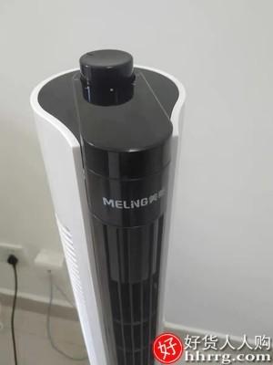 interlace,1# - 美菱电风扇家用塔扇落地扇,摇头无叶塔式静音立式台式风扇电扇