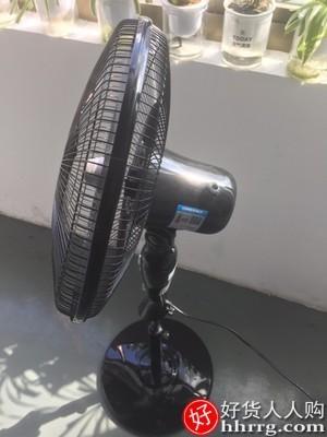 interlace,1# - 奥克斯电风扇落地扇,家用立式静音台式遥控大风力电扇