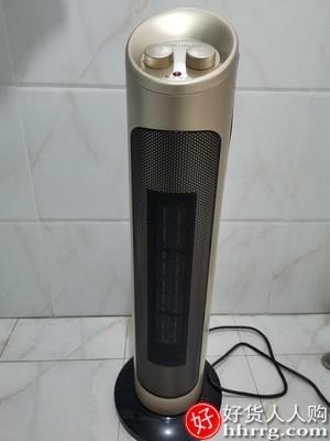 interlace,1# - 美菱取暖器暖风机,立式浴室家用节能省电小太阳电暖气小型热风暖器