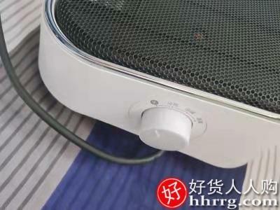 interlace,1# - 美的取暖器浴室暖风机,家用防水节能速热壁挂式小型电暖