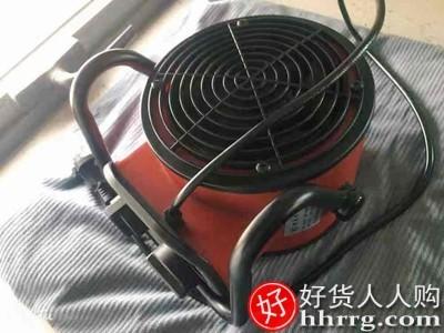 interlace,1# - vcj工业取暖器省电暖风机,速热家用节能小型大功率小钢炮电暖气
