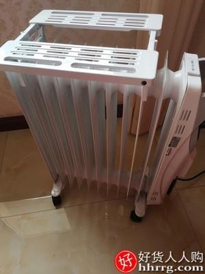 interlace,1# - TCL取暖器家用电暖器电热油汀,立式电暖气节能省电静音油丁取暖器