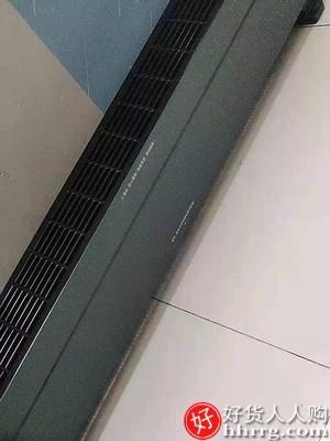 interlace,1# - 美的踢脚线取暖器家用电暖气,节能省电暖风机大面积烤火电暖器