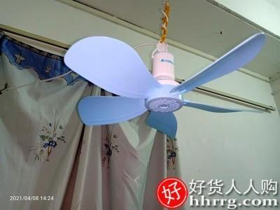 interlace,1# - 志高小吊扇,宿舍床上家用挂大风力迷你吊式蚊帐电风扇