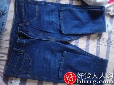 interlace,1# - 南极人春秋款男士牛仔裤,薄款直筒宽松长裤子