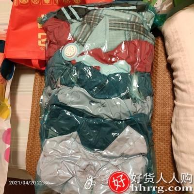 interlace,1# - 太力免抽气真空压缩袋,家用专用装衣服棉被收纳袋