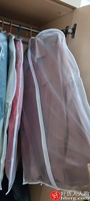interlace,1# - 博通挂式衣服防尘罩,衣物家用防尘袋羽绒服收纳袋大衣套挂衣袋