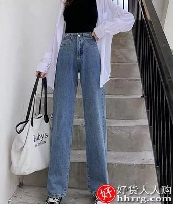 interlace,1# - 春秋高腰牛仔裤阔腿裤女,新款宽松垂感拖地直筒裤子