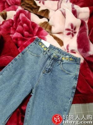 interlace,1# - 牛小莫高腰牛仔裤女,薄款直筒宽松显瘦垂感拖地阔腿裤子
