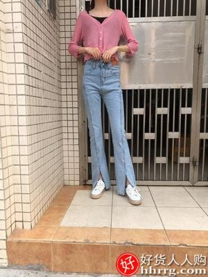 interlace,1# - 特一开叉牛仔裤女,春秋高腰显瘦阔腿微喇叭拖地裤
