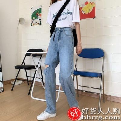 interlace,1# - 破洞牛仔裤女,薄款直筒宽松高腰显瘦阔腿拖地裤