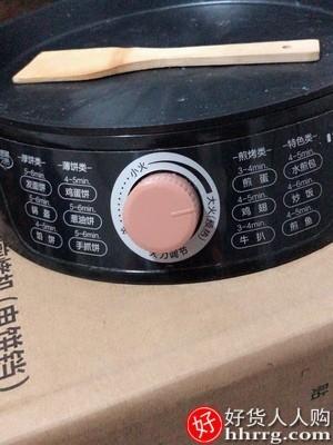 interlace,1# - 美的电饼铛,家用双面加热煎饼薄饼机加深加大不粘烙饼锅