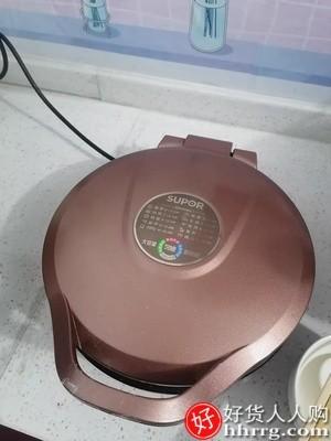 interlace,1# - 苏泊尔电饼铛,家用双面加热烙煎烤饼锅薄饼机