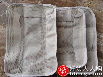 interlace,1# - 百叶红旅行收纳袋行李箱,衣物整理包旅游分装衣服袋便携内衣出差收纳包