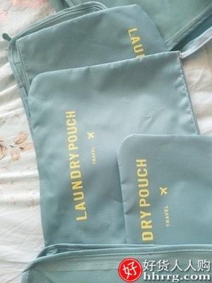 interlace,1# - 鹿贲美旅行收纳袋行李箱整理包,衣服衣物便携旅游分装袋内衣收纳包