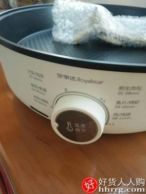 interlace,1# - 荣事达电饼铛,家用加深大号煎锅煎烤烙饼机多功能煎饼锅