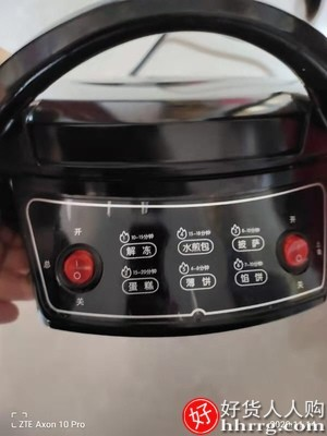 interlace,1# - 长虹电饼铛,家用双面加热烙饼锅自动断电加大加深煎饼机