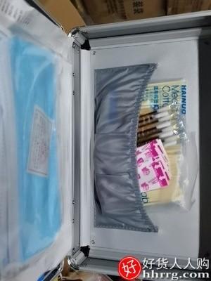 interlace,1# - 金隆兴药箱家庭装医药箱,家用大容量收纳箱医箱急救包药物收纳盒小医疗箱