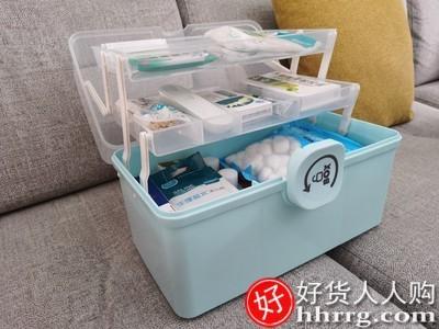 interlace,1# - 希斯朵药箱家庭装家用大容量多层医药箱,全套应急医护医疗收纳药品小药盒