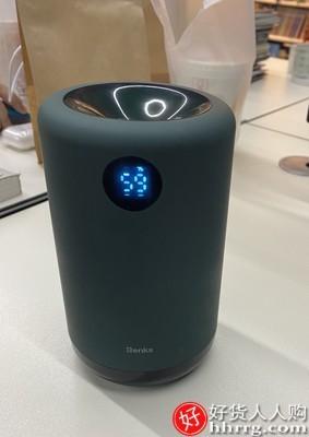 interlace,1# - Benks加湿器,小型usb便携式无线可充电款大喷雾