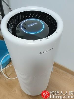 interlace,1# - Airmx秒新Airwater A3除菌加湿器,家用卧室静音蒸发式无雾落地式
