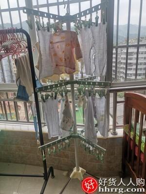 interlace,1# - 南极人落地折叠婴儿晾衣架,多功能阳台晒衣架新生儿童衣架宝宝尿布架