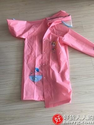 interlace,1# - 儿童雨衣雨披套装,防水全身幼儿园宝宝上学衣加厚