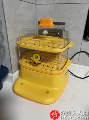 interlace,1# - 九阳多功能电蒸锅,家用智能保温早餐机小型自动断电蒸笼多层蒸菜锅