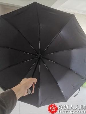 interlace,1# - 婉芳儿自动雨伞,折叠太阳伞加大加固晴雨两用防晒防紫外线加厚遮阳伞