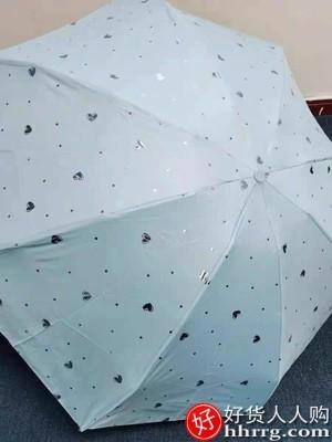 interlace,1# - 左都太阳伞,遮阳防晒防紫外线晴雨两用小巧便携折叠伞