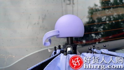 interlace,1# - 爱诺威胶囊太阳伞,迷你五折叠超轻小巧便携防晒防紫外线遮阳晴雨伞两用