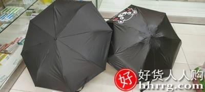 interlace,1# - 蕉下果趣太阳伞,小巧便携遮阳伞防晒防紫外线雨伞晴雨两用