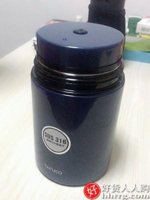 interlace,1# - 日本泰福高焖烧杯,大容量超长保温饭盒桶锅罐便携焖粥闷烧壶