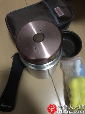 interlace,1# - 德国博奥尼不锈钢焖烧杯,闷烧杯超长保温饭盒桶便携焖烧壶罐焖粥