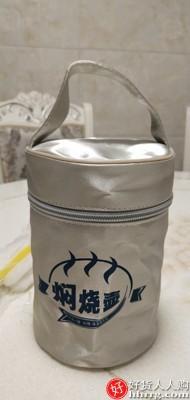 interlace,1# - 哈尔斯保温饭盒便携焖烧壶闷烧杯,316不锈钢304粥桶带饭餐盒
