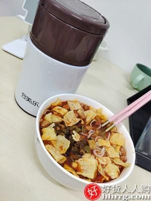 interlace,1# - 合美乐焖烧杯闷烧壶,超长保温饭盒桶罐便携大容量焖粥神器